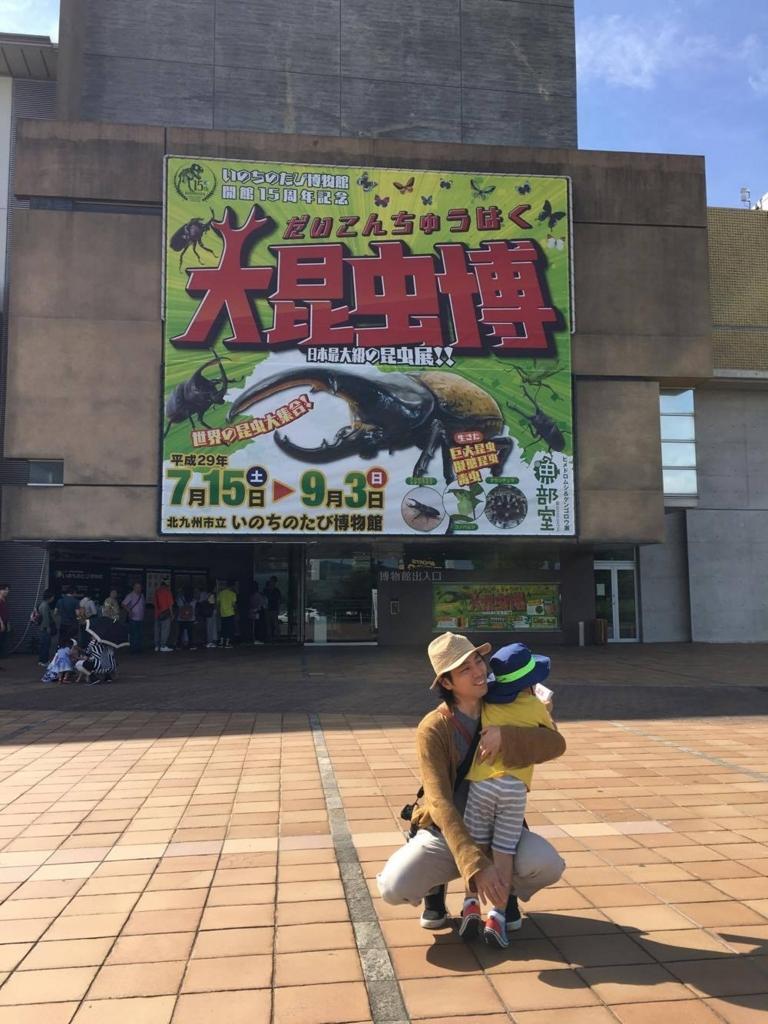 f:id:tamushou:20170717225742j:plain