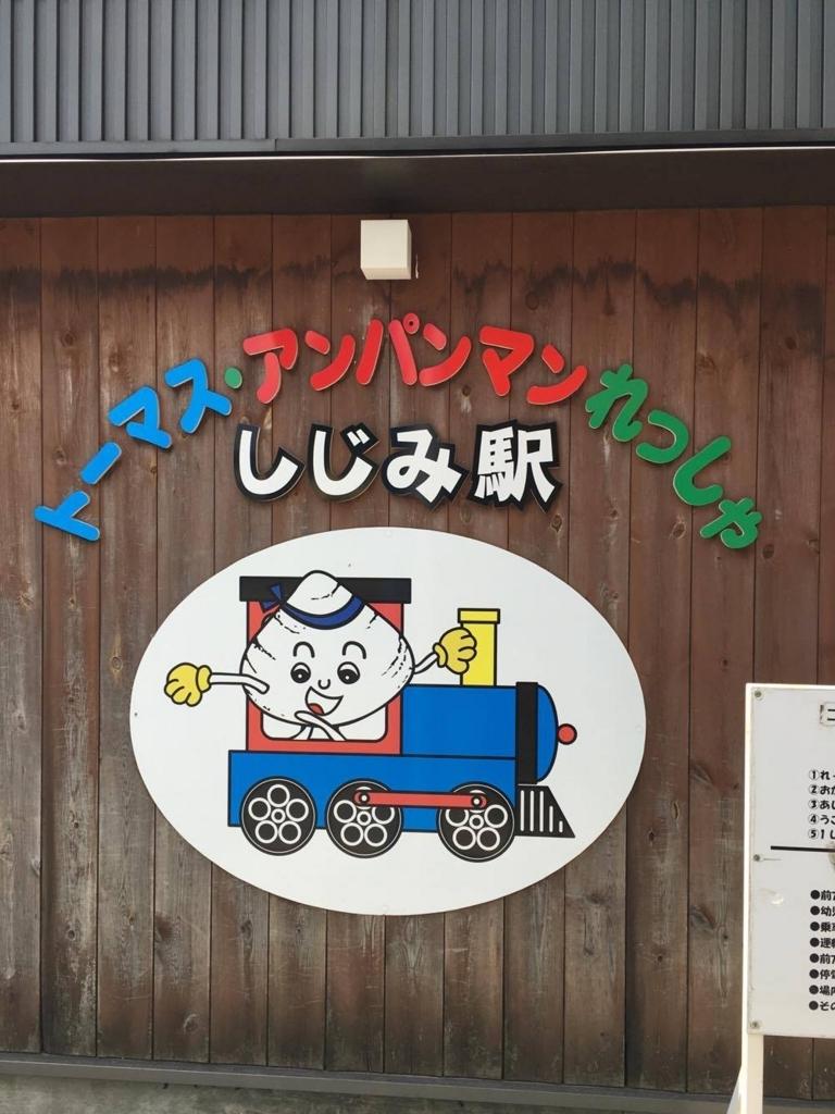 f:id:tamushou:20170902231819j:plain