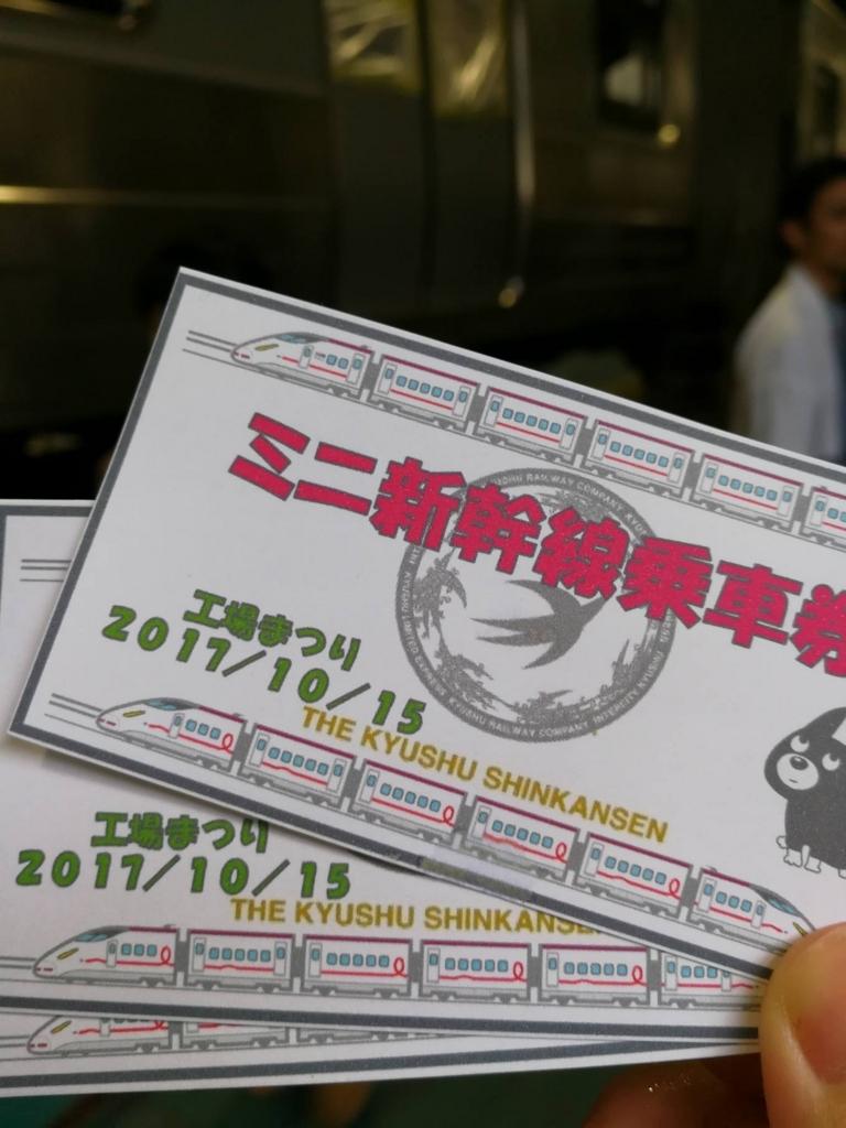 f:id:tamushou:20171015234234j:plain