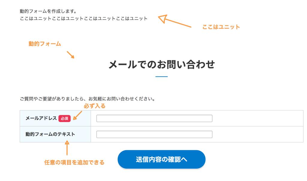 f:id:tamushou:20171216214737p:plain