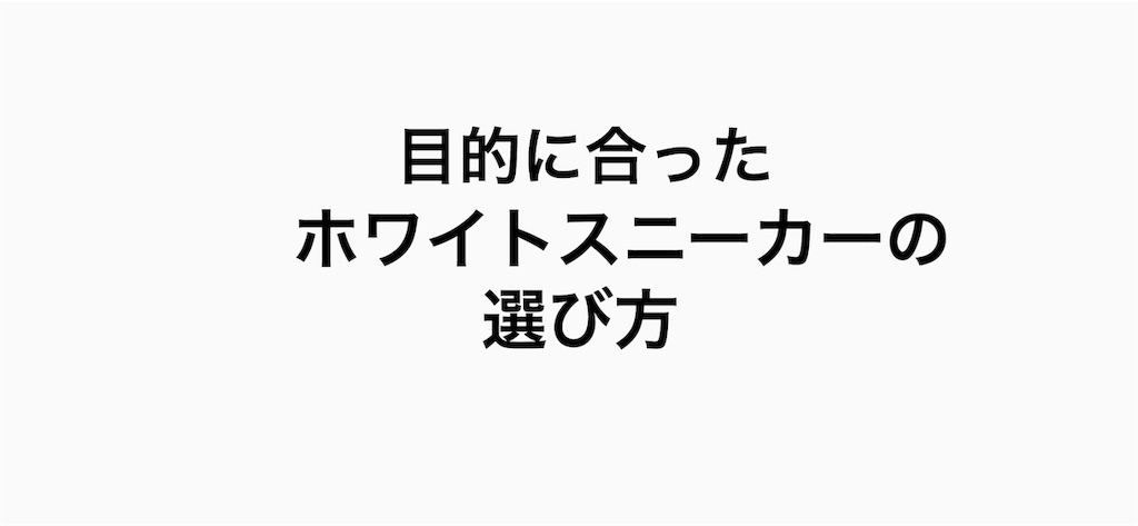 f:id:tamuson0619:20190221022713j:image