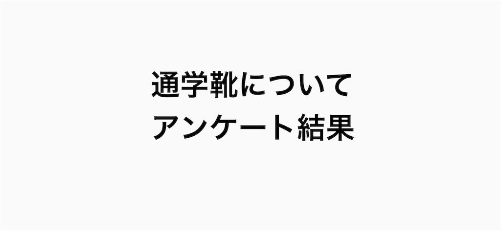 f:id:tamuson0619:20190221022919j:image