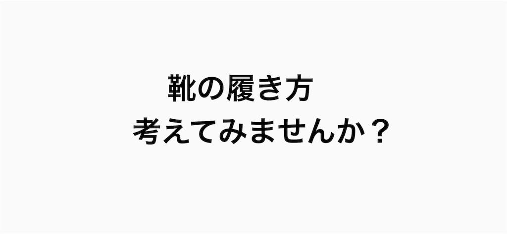 f:id:tamuson0619:20190221023249j:image