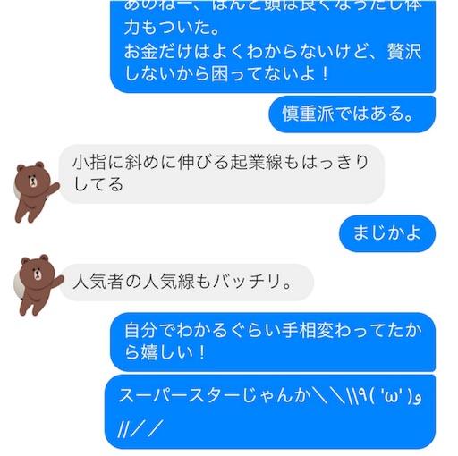 f:id:tamutamu83:20171027103204j:image