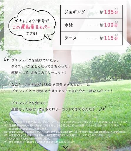 f:id:tamutamu83:20171101075953j:image