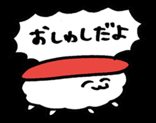 f:id:tamutamu83:20171117104045p:image