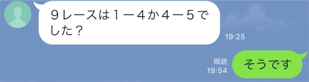 f:id:tamutamu83:20180426140058j:image