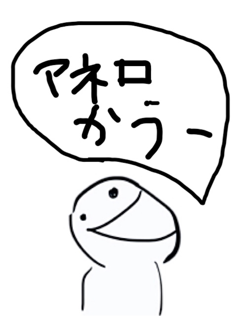 f:id:tamutamu83:20181110194818j:image