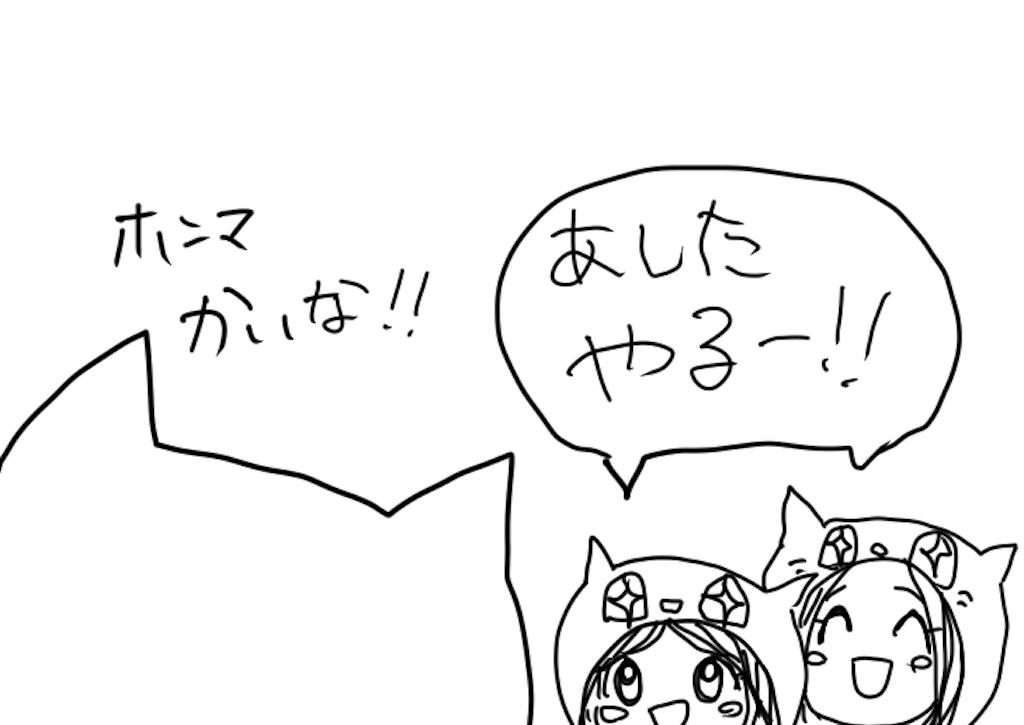 f:id:tamutamuta:20210803233034p:image