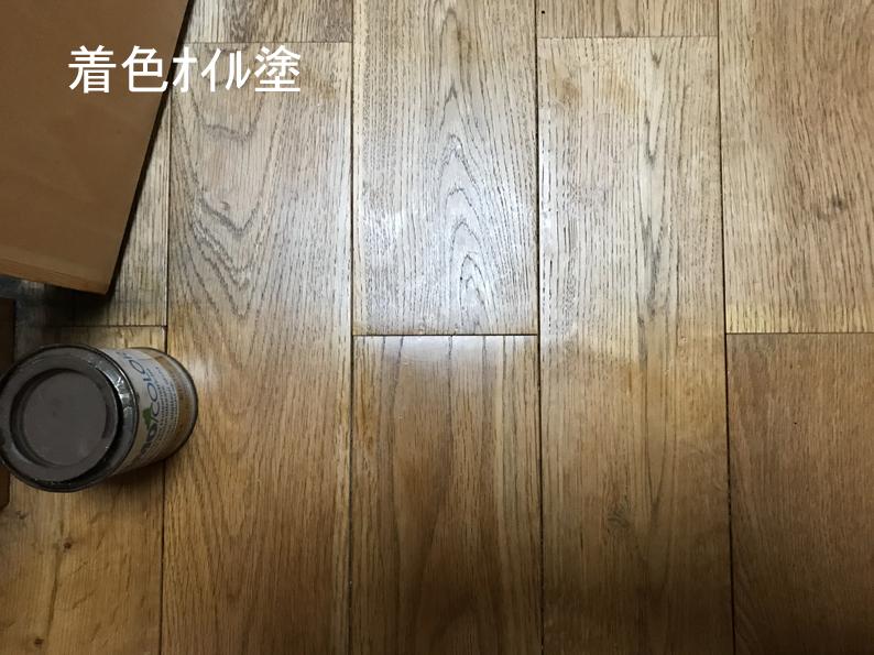 f:id:tamworkroom:20200506115201j:plain