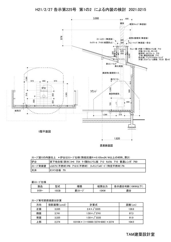 f:id:tamworkroom:20210304151547j:plain