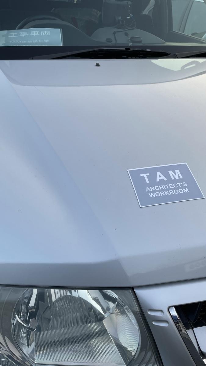 f:id:tamworkroom:20210318162320j:plain