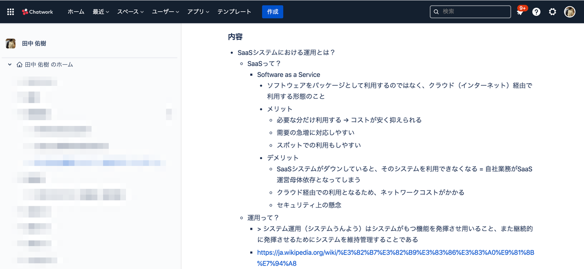 f:id:tan-yuki:20201209113121p:plain