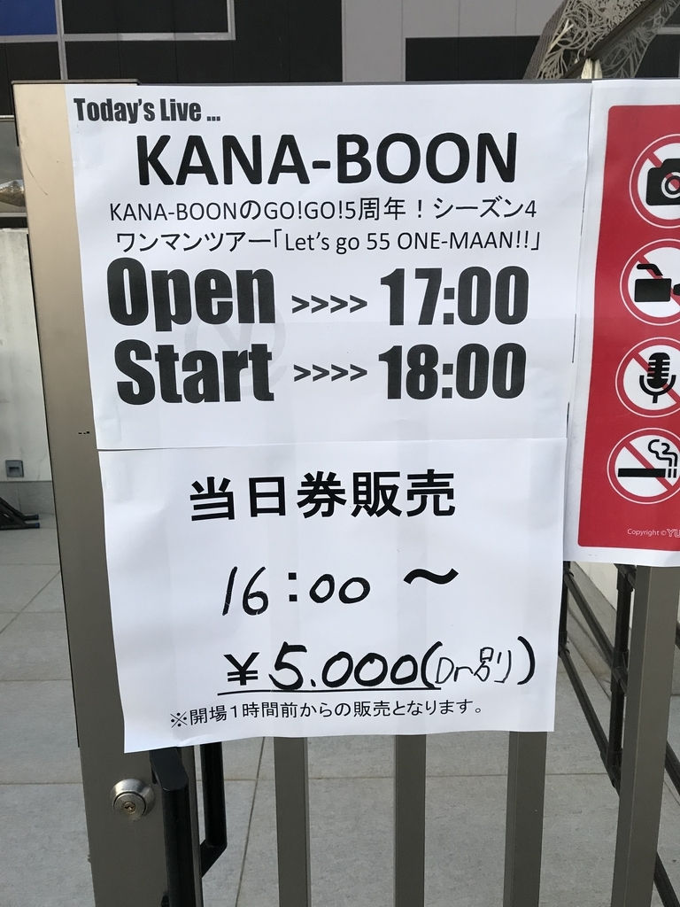 f:id:tana-boon:20181112121639j:plain