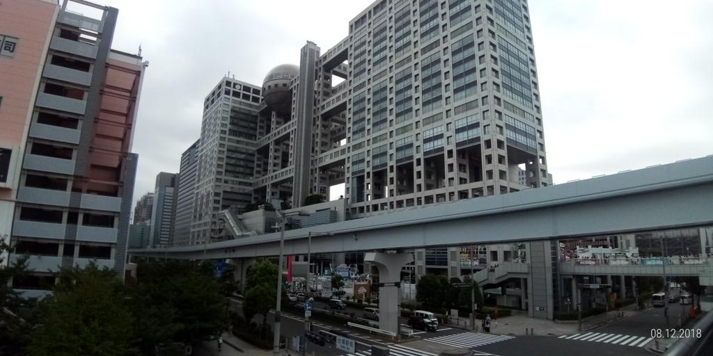 f:id:tanabata-usagi-09:20180826114639j:plain