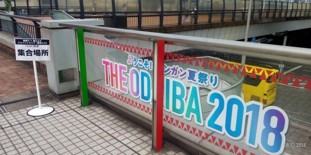 f:id:tanabata-usagi-09:20180826115315j:plain