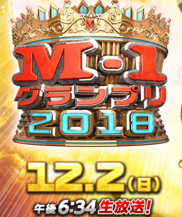 f:id:tanabata-usagi-09:20181202225020j:plain