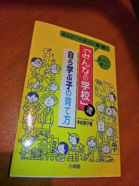 f:id:tanabata99:20170731230706j:image