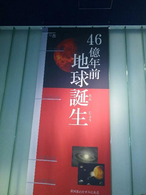 f:id:tanabata99:20170821162625j:image
