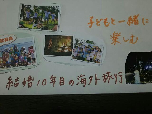 f:id:tanabata99:20180721160343j:image