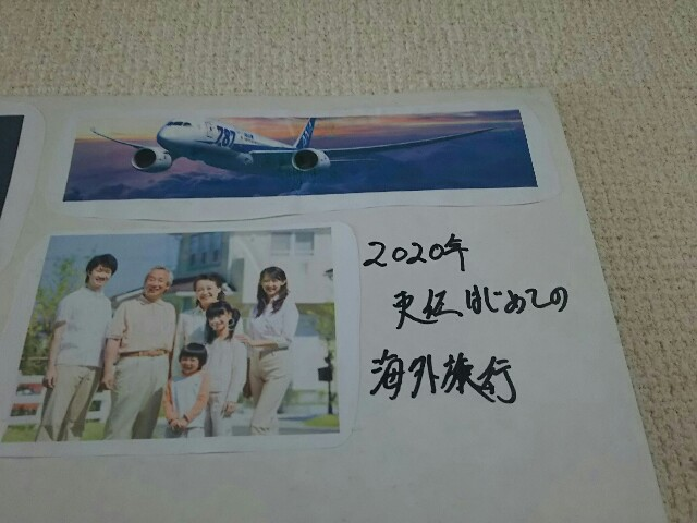 f:id:tanabata99:20180721160957j:image