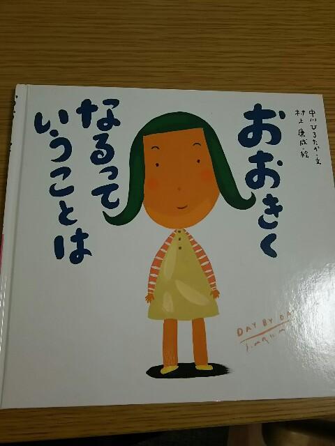 f:id:tanabata99:20180804134757j:image