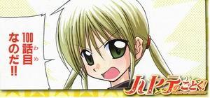 f:id:tanabeebanat:20061018153816j:image