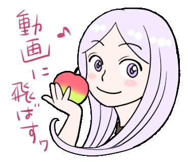f:id:tanabeitoshi:20160613145705p:plain