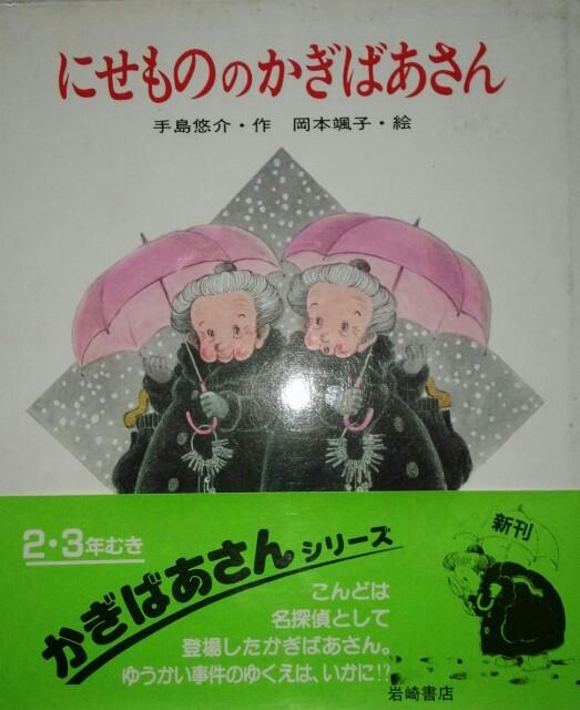 f:id:tanabeitoshi:20160625085327j:plain