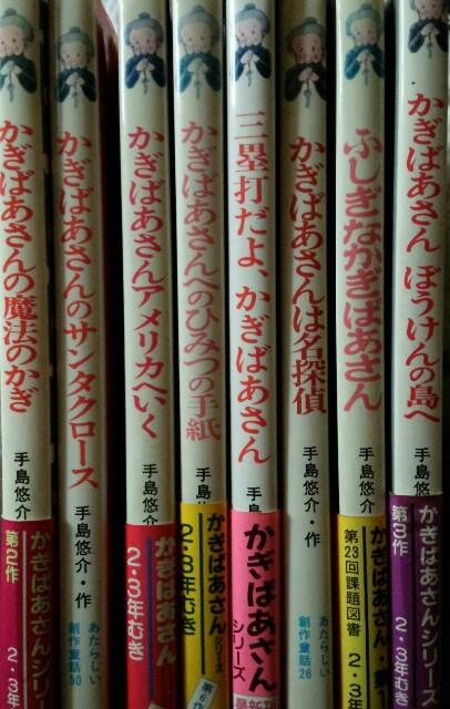 f:id:tanabeitoshi:20160625085443j:plain