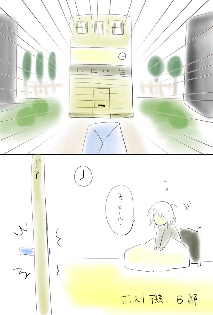 f:id:tanabeitoshi:20160627142741j:plain
