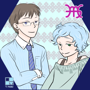 f:id:tanabeitoshi:20160709043627p:plain