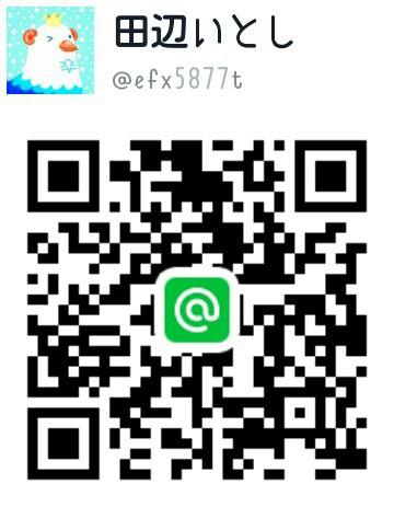 f:id:tanabeitoshi:20160904082441j:plain