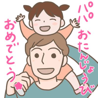 f:id:tanabeitoshi:20161005100137p:plain