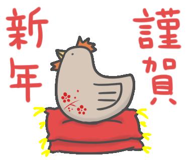 f:id:tanabeitoshi:20161005100206p:plain