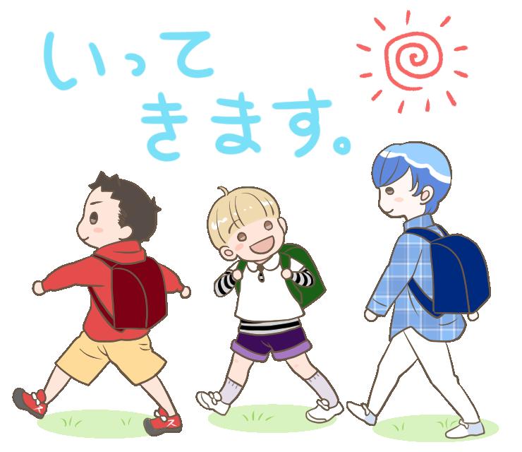 f:id:tanabeitoshi:20161012212208p:plain