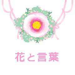 f:id:tanabeitoshi:20161023061627p:plain