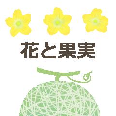 f:id:tanabeitoshi:20161116105234p:plain