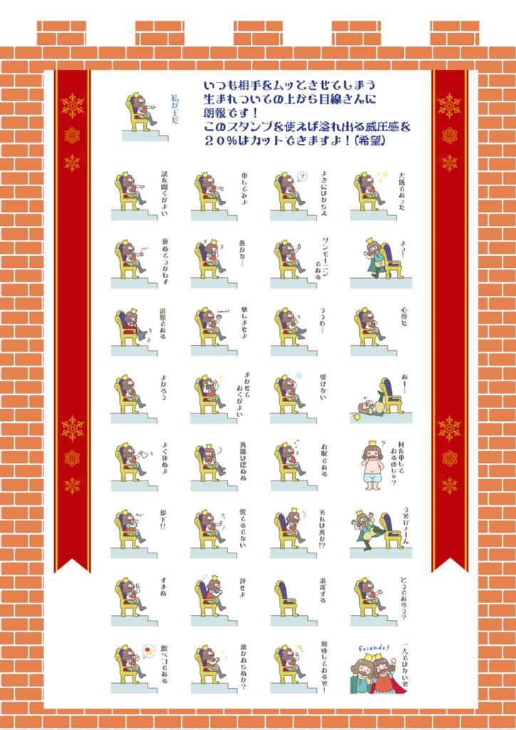 f:id:tanabeitoshi:20161118153929p:plain