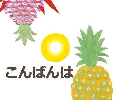 f:id:tanabeitoshi:20161214143226p:plain