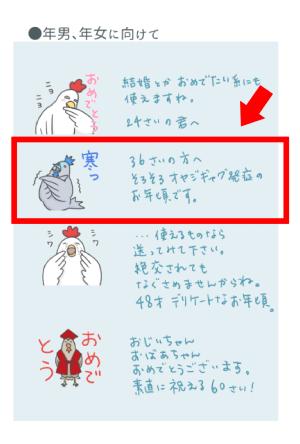 f:id:tanabeitoshi:20161214154835p:plain