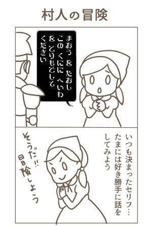 f:id:tanabeitoshi:20170208215955p:plain