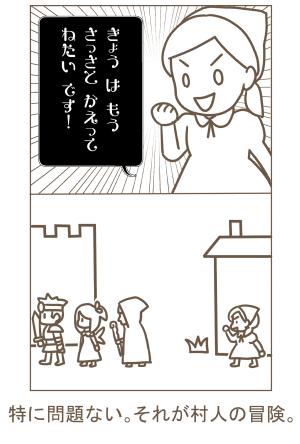 f:id:tanabeitoshi:20170208220500p:plain