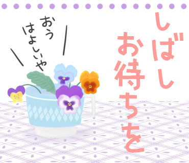 f:id:tanabeitoshi:20170228012638p:plain