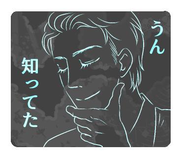 f:id:tanabeitoshi:20170516163024p:plain