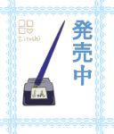 f:id:tanabeitoshi:20170623092445p:plain