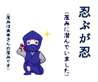 f:id:tanabeitoshi:20170625121256p:plain