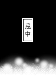 f:id:tanabeitoshi:20170629193900p:plain