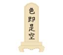 f:id:tanabeitoshi:20170629195336p:plain