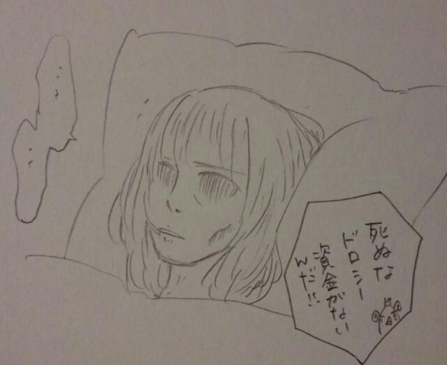 f:id:tanabeitoshi:20170824133459j:plain